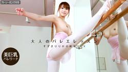 ysfnspwslkf7 Ririka Suzuki   Dirty Ballet Lesson
