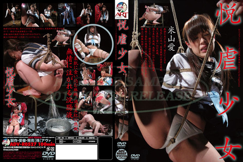 ADV-R0527 Torture Young Woman Yue