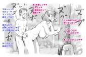Mizuiro Megane Mama Shotime Outdoor Hen
