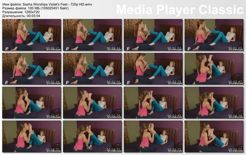 Sasha Worships Violet's Feet - 720p HD