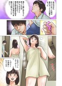HAZUKI KAORU - ERO SUGIRU IMOUTO TO FUKINSHIN NA ORE