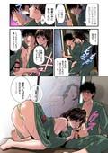 Tenma Femio - Yokkyuu Fuman no Hitozuma wa Onsen Ryokan de Hageshiku Modaeru 01-12