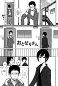 [Kumano Tooru] Otonari-san - Next-Door Neighbor