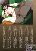 Mokuzou - Dabo Hame! [Chinese]