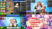 SPLUSH WAVE - Grand Order Mahjong (jap)