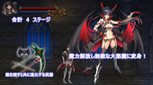 Alepro - Devil Rhythm - Silver Phantom - (jap)