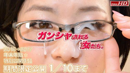 ガチん娘 gachi1084 果歩 -ガンシャされる女たち。11