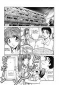 [Itaba Hiroshi] A Fine Mother