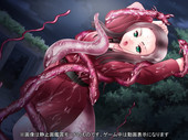 Circle back Pirochaki - Tentacle-kun (jap)
