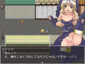 Fountain of Water Boxing - Adventure of a Horny Girl 1/5 (jap)
