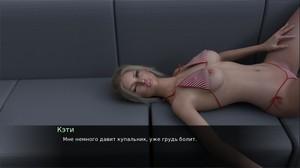 Fuck porn who woman